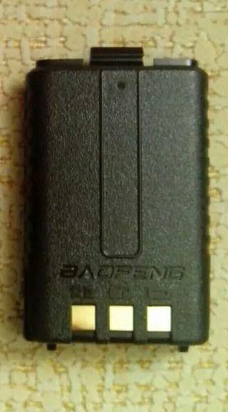 Bateria Walkie Baofeng/Pofung