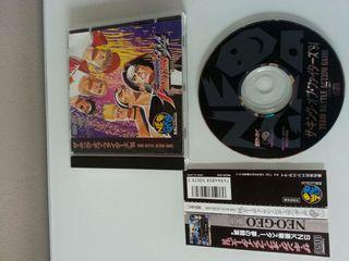 KING OF FIGHTERS '94 NEOGEO CD