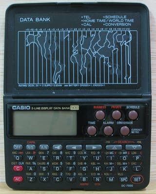 Calculadora CASIO DC-7500