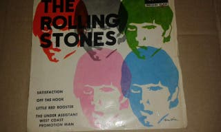 The Rolling Stone disco