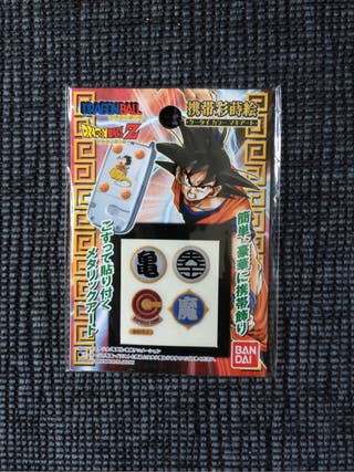 Pegatinas para móvil Dragon Ball