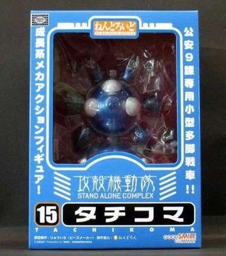 Ghost in the Shell Tachikoma Nendoroid