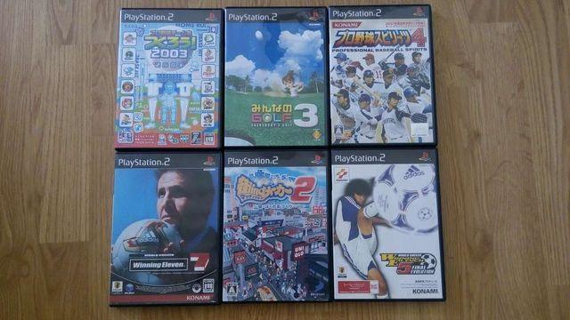 Lote De Seis Juegos Japoneses Para La Consola Sony Playstation 2 Ps2