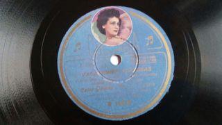 Album antiguo de discos de pizarra con 12 discos .
