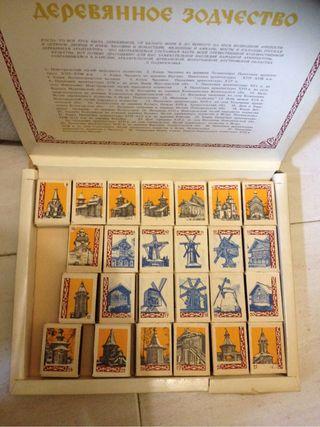 Colección de Cerillas Rusas