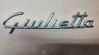 Alfa Giulietta.