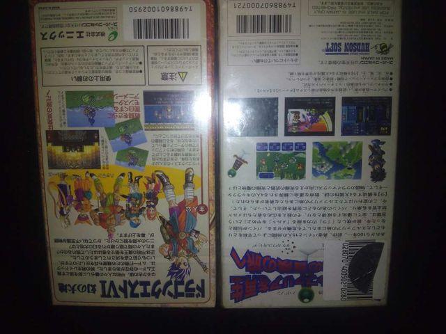 Pack superfamicom rpg Elfaria 3 - Dragon Quest vi super nintendo