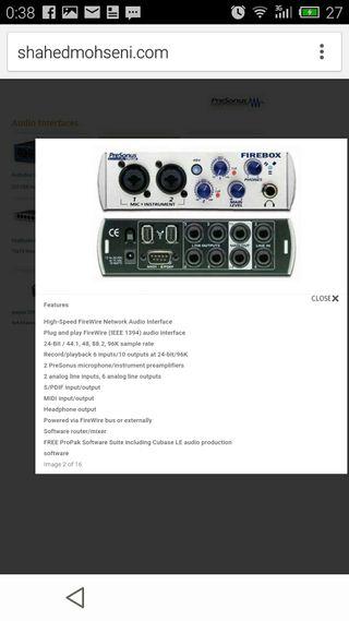 interface de audio presonus firebox