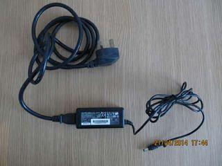 Hp compaq laptop power adapter