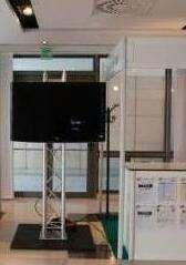 Alquiler equipos de sonido e iluminación