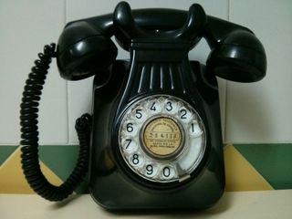 TELÉFONO DE BAQUELITA ORIGINAL
