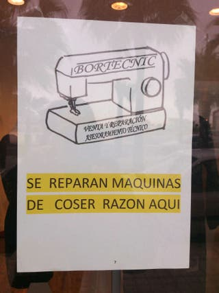 Máquinas se coser