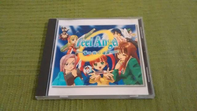 Juego Feel Angel Pc Windows 95 De Segunda Mano Por 20 En