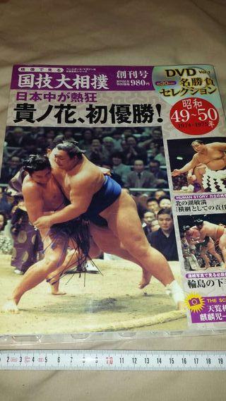 Revista con Dvd de Sumo