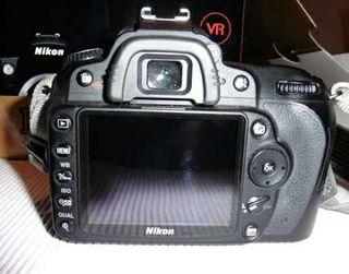 Nikon D90 + Nikon 16-85 VR