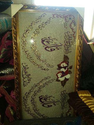 Cuadros de decoración de salones arabes