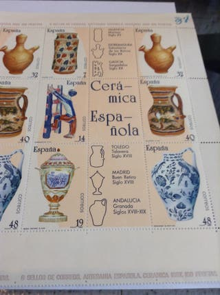 Pliego Entero Sellos Nuevos Sin Circular 1987, Ceramica Española Artesanal #Filatelía