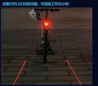 Luz trasera con laser para delimitar eñ carril