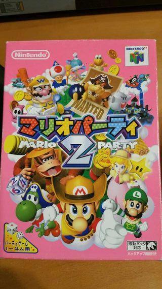 Mario Party 2 japonés
