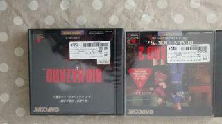 Resident evil 1 + Resident evil 2 Jap precintados