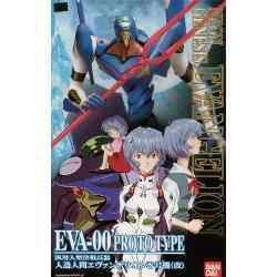 Evangelion Eva-00 prototype