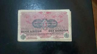 Billete Austrohungaro 1 corona 1916