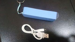 Batería portátil movil