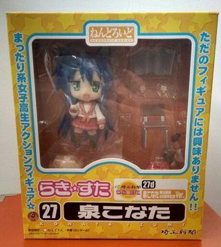 Nendoroid Konata de Lucky Star