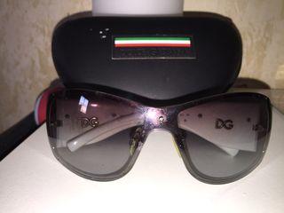 Gafas de sol Dolce Gabana de segunda mano en WALLAPOP