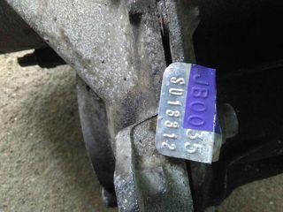 Caja cambios renault JBOO35