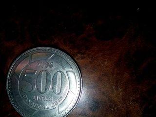 Moneda libanesa