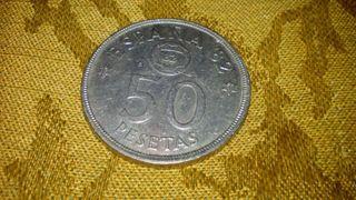 Moneda del Mundial del 82.