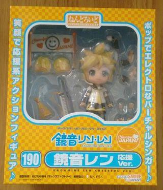 Nendoroid Kagamine Len Cheerful de Vocaloid