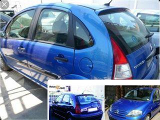 Vendo Citroën c3 azul gasolina