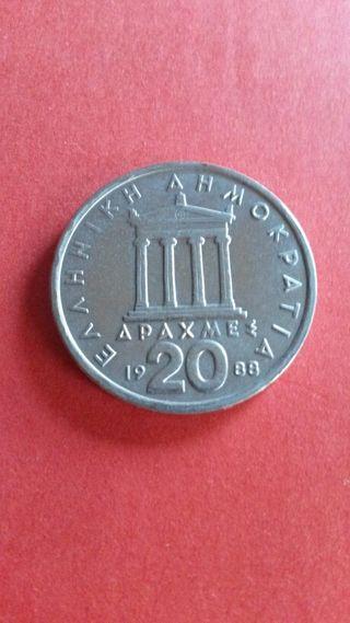Moneda griega de 20 Dracmas