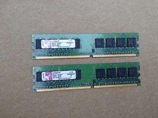 Memoria RAM 512