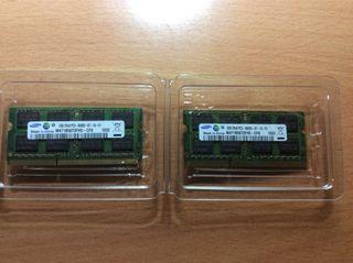 MEMORIA DDR3 2X 2 Gigas (4Gb)