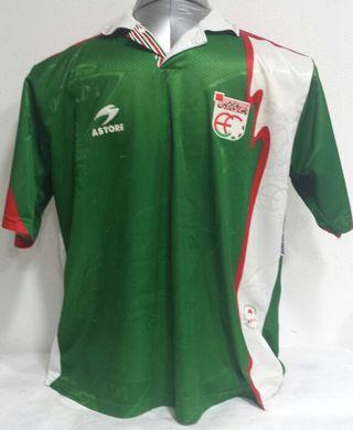 Camiseta selección Euskadi 1993-94
