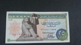 Billete de 25 piastras egipcias