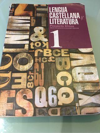 Libro de texto. Libro de lengua castellana y literatura