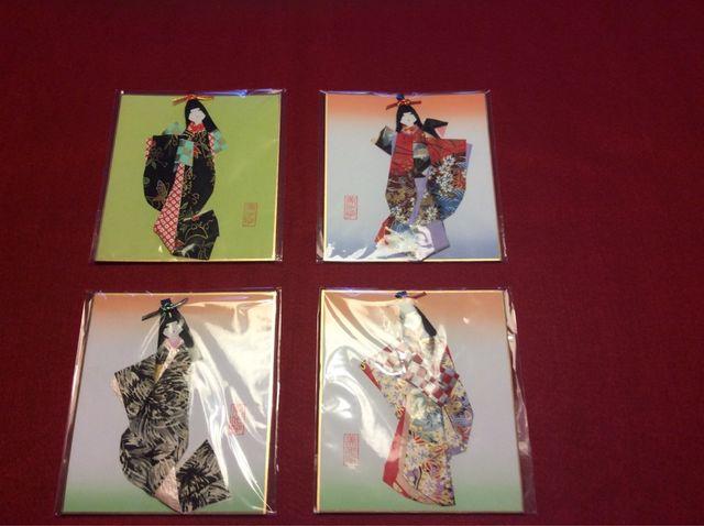 164e64a6d3 Colección de 4 cuadros japoneses en origami de segunda mano por 25 ...