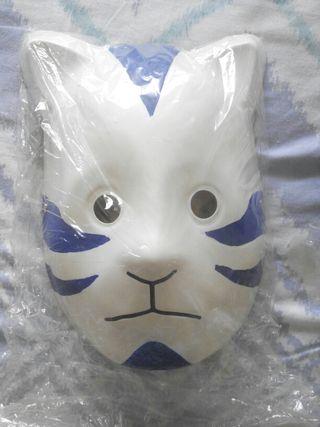 Mascara Anbu azul.