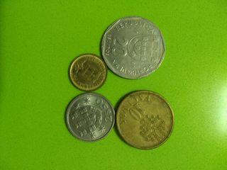 Monedas Escudos portugueses.