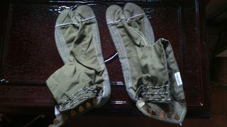 Zapatos japoneses Sou Sou nuevos 40-41 verdes kaki