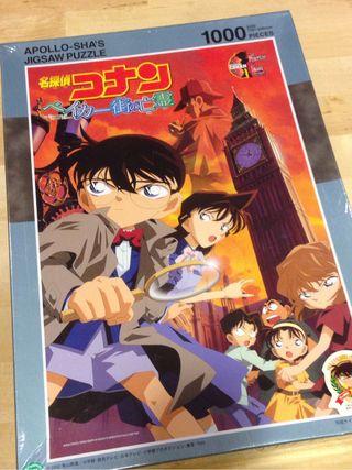 Puzle Detective Conan