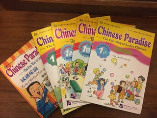 Chinese Paradise. The fin way yo learn chinese.