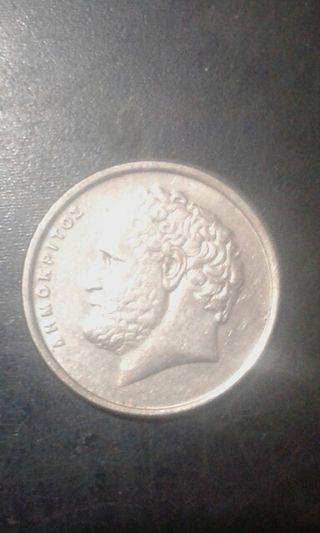 Moneda griega 1992