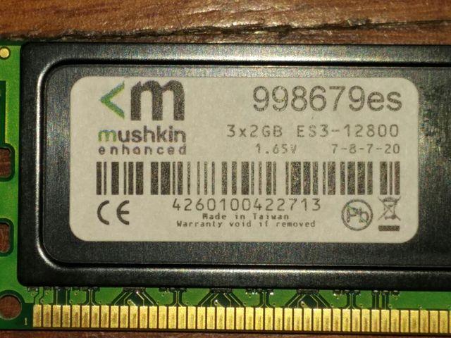 2Gb DDR3 memoria RAM
