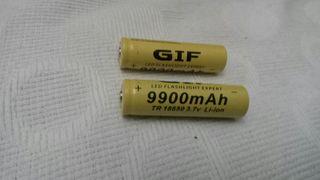 Oferta baterías 18650