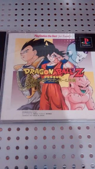 Dragon Ball Z Legend - PSX PSONE PS2